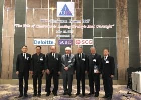 """อภิปรายหัวข้อ """"The Role of Chairman in Leading Strategic Risk Oversight"""" กับ IOD"""
