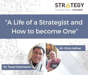 A Life of a Strategist and How to Become One