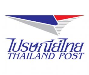 บริษัท ไปรษณีไทย จํากัด แต่งตั้ง ดร. ธนัย ชรินทร์สาร เป็นอนุกรรมการ